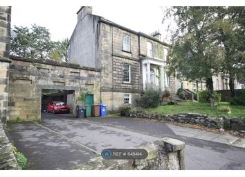 Thumbnail 2 bed flat to rent in Allan Park, Stirling