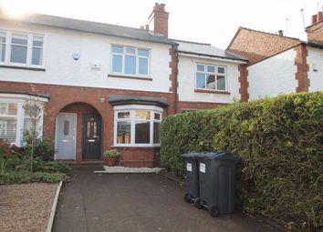 Victoria Road, Harborne, Birmingham B17. 2 bed terraced house for sale