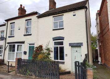 Thumbnail 2 bedroom end terrace house for sale in Old Church Road, Coventry