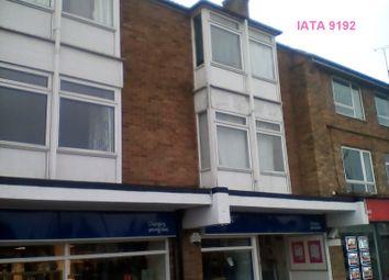 Thumbnail 2 bed maisonette for sale in Salisbury Avenue, Leckhampton, Cheltenham