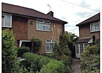 Thumbnail 3 bedroom end terrace house for sale in Romsey Road, Dagenham