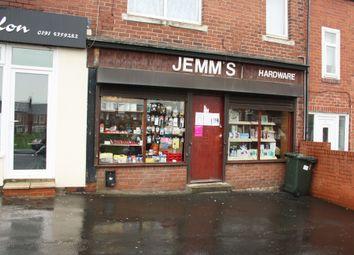 Thumbnail Retail premises to let in Rokeby Street, Lemington Newcastle Upon Tyne