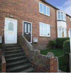 Thumbnail 2 bedroom terraced house to rent in Chaytor Road, Consett, Consett