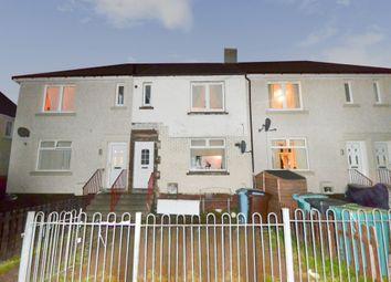 Thumbnail 3 bedroom terraced house for sale in Gateside Road, Wishaw, Lanarkshire ML27Sb