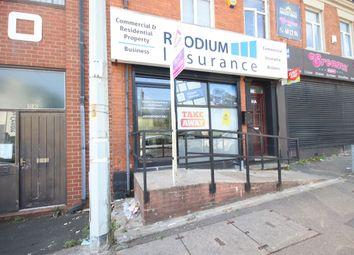 Thumbnail Office to let in Rhodium Financial Services Ltd, Montague Street, Blackburn.