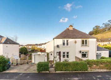 Thumbnail 2 bed semi-detached house for sale in 2 Dalatho Crescent, Peebles