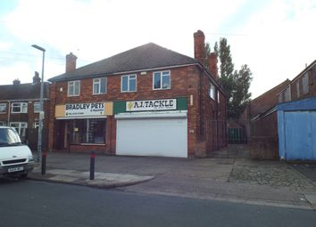 Thumbnail Retail premises to let in Brocklesby Road, Grimsby