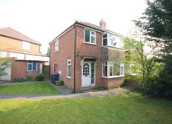 Thumbnail 3 bedroom semi-detached house for sale in Skipton Road, Harrogate