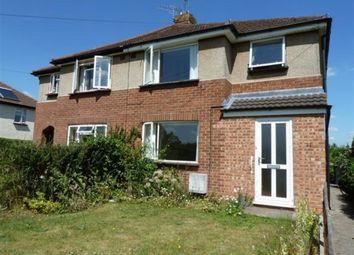 Thumbnail 3 bedroom semi-detached house to rent in Elm Road, Albrighton, Wolverhampton