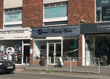 Thumbnail Retail premises to let in 37 Station Road, Beaconsfield