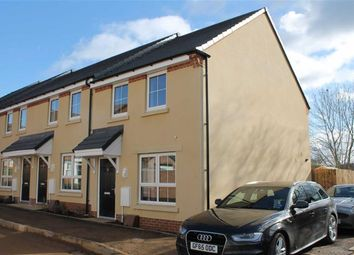 Thumbnail 2 bedroom end terrace house for sale in Blakes Way, Coleford