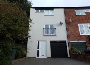 Thumbnail 3 bed end terrace house for sale in Highfield Lane, Quinton, Birmingham, West Midlands