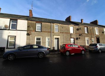 Thumbnail 2 bedroom flat for sale in Mccalls Avenue, Ayr