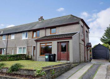 Thumbnail 3 bed end terrace house for sale in Danestone Terrace, Bridge Of Don, Aberdeen