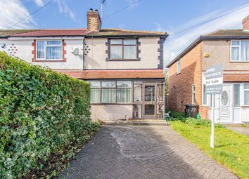 2 bed end terrace house for sale in Woodrow Avenue, Hayes UB4