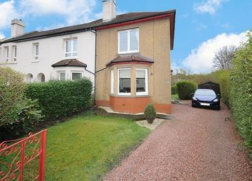 Thumbnail 2 bed end terrace house for sale in 11 Wyvil Avenue, Knightswood, Glasgow