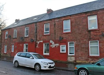 Thumbnail 2 bed flat for sale in Dillichip Terrace, Alexandria, West Dunbartonshire