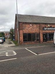 Thumbnail Retail premises to let in Mealhouse Lane, Atherton