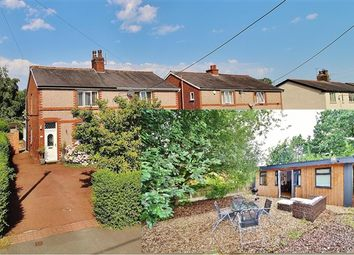 Thumbnail 2 bed property for sale in Dale Avenue, Preston