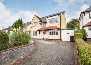 Thumbnail 3 bed detached house for sale in Broadstone Avenue, Walsall, .