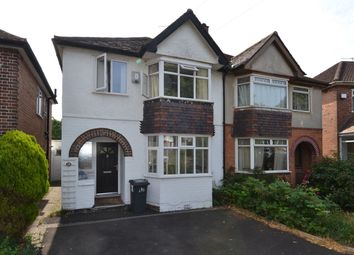 Thumbnail 3 bedroom semi-detached house for sale in Mavis Road, Northfield, Birmingham