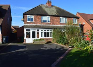 Thumbnail 4 bed semi-detached house for sale in Wellfield Road, Alrewas, Burton Upon Trent