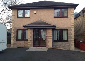 Thumbnail 5 bed detached house for sale in The Acorns, Grangemouth, Falkirk