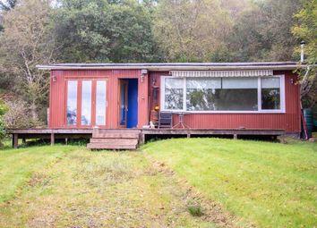 Thumbnail 2 bed property for sale in Croftbeg 3 Gortein, Strathlachan