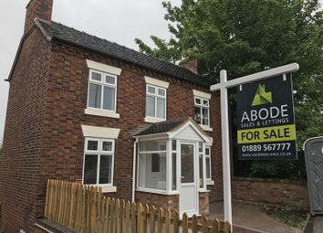 Thumbnail 3 bed detached house for sale in Derby Road, Uttoxeter