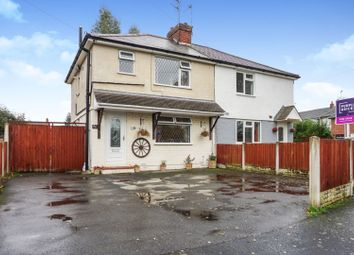 Thumbnail 3 bed semi-detached house for sale in Hazel Grove, Wolverhampton