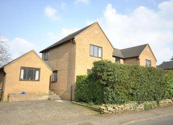 Thumbnail 3 bedroom semi-detached house for sale in 5 Hamilton Court, Back Lane, Chapel Brampton, Northampton, Northamptonshire
