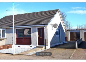 Thumbnail 2 bedroom terraced house to rent in Burnside Crescent, Stuartfield, Peterhead