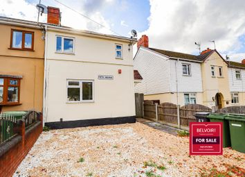 Thumbnail 3 bed end terrace house for sale in Fifth Avenue, Wolverhampton