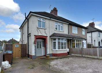 Thumbnail Semi-detached house for sale in Silkmore Lane, Stafford, Staffordshire