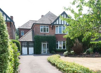 Thumbnail 4 bed detached house for sale in Station Road, Wylde Green, Sutton Coldfield