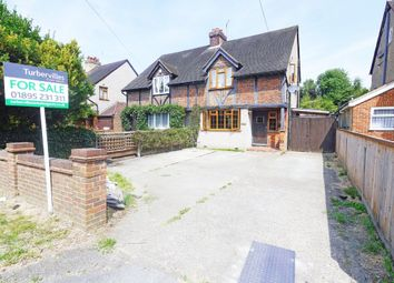 Thumbnail 3 bed semi-detached house for sale in Church Road, Cowley, Uxbridge
