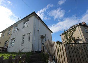 Thumbnail 4 bedroom property to rent in 75 Maesheli, Penparcau, Aberystwyth