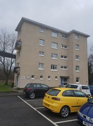 Thumbnail 2 bed flat for sale in Ashtree Court, Old Kilpatrick, West Dunbartonshire