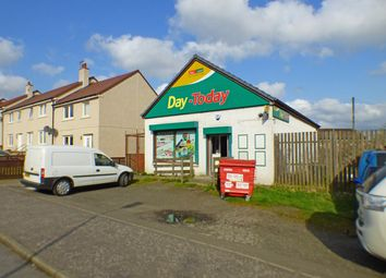 Thumbnail Retail premises for sale in Leapark Drive, Bonnybridge