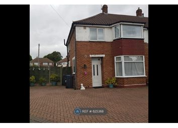 Thumbnail 3 bed end terrace house to rent in Templeton Road, Birmingham
