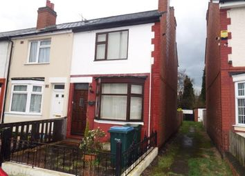 Thumbnail 2 bedroom end terrace house for sale in Arbury Avenue, Foleshill, Coventry
