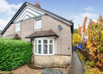2 bed semi-detached house for sale in Causey Foot, Nelson BB9