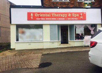 Thumbnail Retail premises for sale in 154 Weoley Castle Road, Birmingham