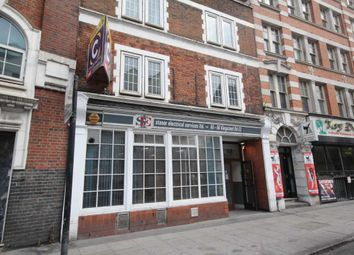 Thumbnail Retail premises to let in Kingsland Road, Shoreditch, Shoreditch
