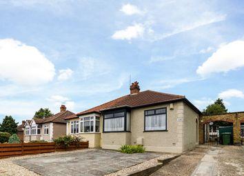 Thumbnail 3 bed semi-detached bungalow for sale in Blackfen Road, Blackfen, Sidcup