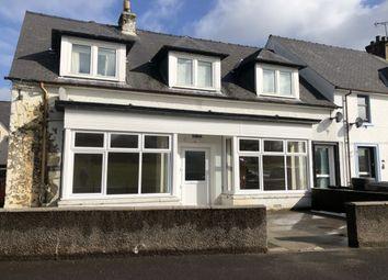 Thumbnail 2 bedroom flat to rent in Birkie Knowe, Ae, Dumfries