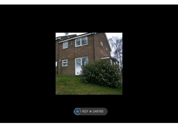 Thumbnail 1 bed end terrace house to rent in Glistening Glade, Gillingham