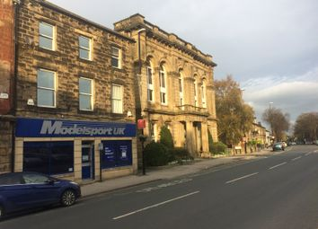 Thumbnail Office for sale in Cross Green, Otley, West Yorkshire