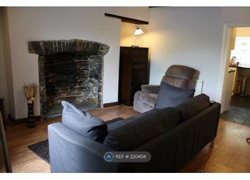 Thumbnail 2 bedroom terraced house to rent in Treforest, Treforest