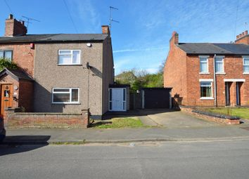 Thumbnail 2 bed end terrace house for sale in The Kent, Hillmorton, Rugby